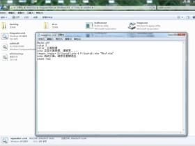 Windows 7 封装篇(一)【母盘定制】定制合适的系统母盘[手动制作]