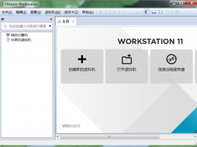 VMware Workstation 11.0.0正式版【附破解补丁key】