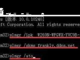 使用win10纯净版系统时Windows许可证到期了,该怎么办?
