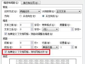 如何解决win7系统中使用Microsoft Yahei字体的问题?
