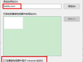 Win10纯净版系统设置兼容IE8模式的方法