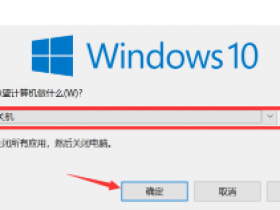 win10纯净版系统QQ远程连接上无法控制怎么办?