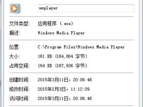 如何查看win7纯净版系统的Windows媒体播放器版本