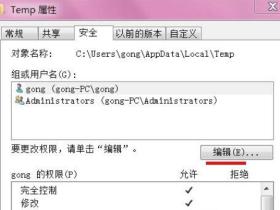 安装Win7纯净版系统时报错0x800700B7怎么办?