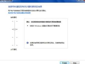 关闭Win7纯净版系统操作中心通知的方法