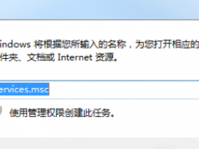 Win7纯净版打开邻近的响应网络很慢怎么解决?