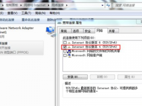 Win7纯净版系统请求无法识别的网络解决方案