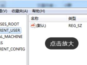 可以Win7纯净版不运行slmgr.vbs -dlv来查看激活信息吗?