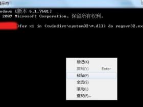 如果Win7纯净版系统表明没有注册类别,我该怎么办?