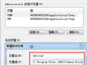 Win7纯净版无法打开Cad软件。如果丢失了ac1st16.dll怎么办?