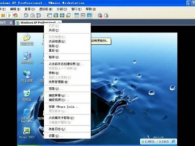 Win7 纯净版XP模式中的六个主要问题