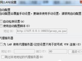 如果Win7纯净版 League of Legends登录服务器没有响应,我该怎么办?