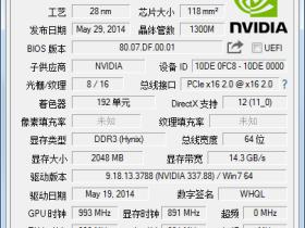 显卡检测工具 GPU-Z v2汉化版