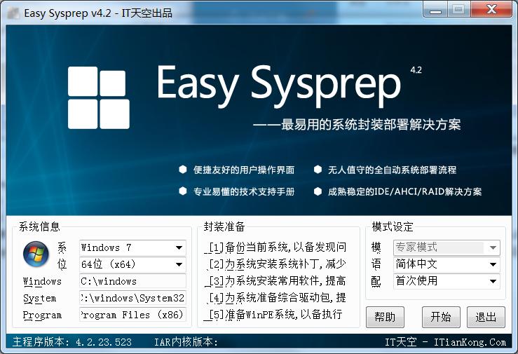 Easy Sysprep v4.2.23.523