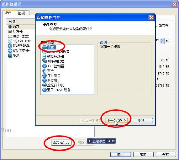 VM虚拟机与实机之间文件交互8种方法