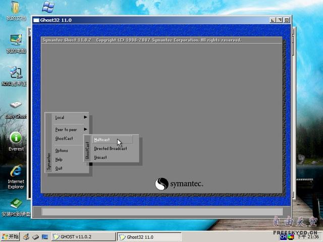 PXE网克技术应用