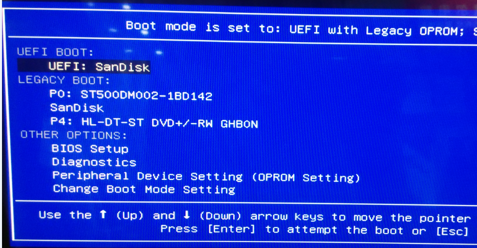 UEFI  GPT下U盘安装Win7 x64 U盘版