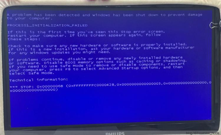解决Windows7补丁KB3146706安装蓝屏6B的办法