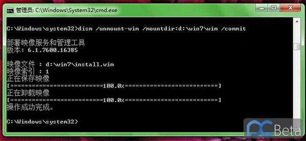 如何将Win7镜像集成IE11