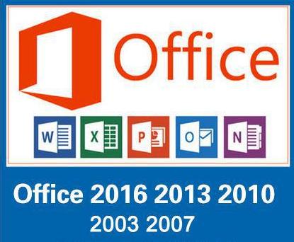 office 2003-2007-2010-2013-2016官方版本
