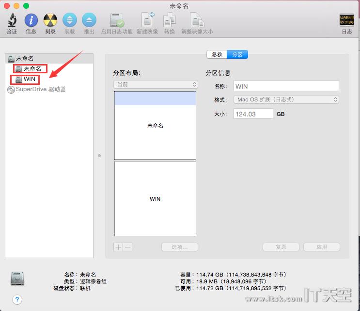 苹果安装Win10纯净版教程