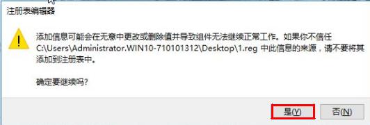 如何更改win10系统屏幕触摸键盘的大小?