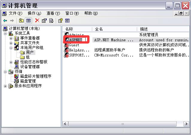如何修改win10纯净版系统用户登录名?