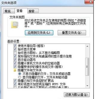如何解决Win7纯净版电脑中kiss病毒的难题?