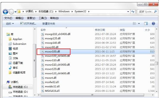 如何处理Win7纯净版系统提示MSVCR100.dll丢失的问题?