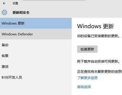 如何关闭win10纯净版系统自带杀毒软件?