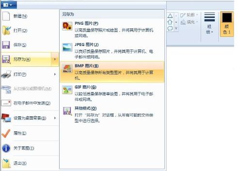 如何复制win7纯净版系统图片中的文字?
