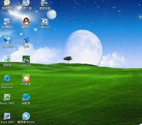 小编将教你如何在Win7纯净版下安装一个独立的XP系统