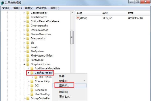 修复_Win7纯净版系统环境下笔记本无法全屏播放的问题