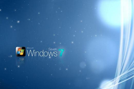 自动安装Windows 7纯净版实施策略的业务用户