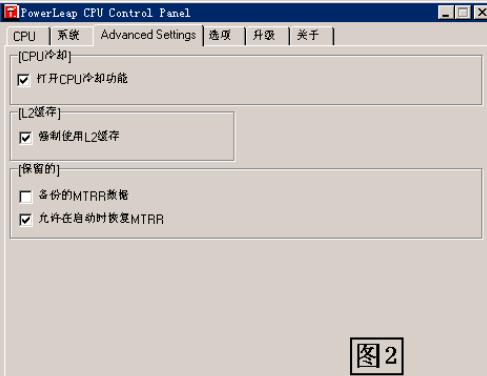 系统重装Win7纯净版后,如何提升速度?