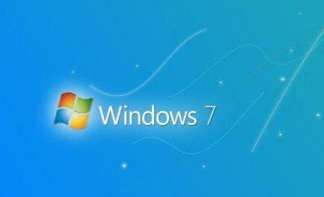 Win 7纯净版系统的安全性能有哪些?