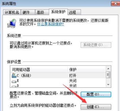 在Win7纯净版系统上下文中快速恢复意外删除的文件