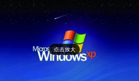 如何安全删除win7 纯净版xp双系统