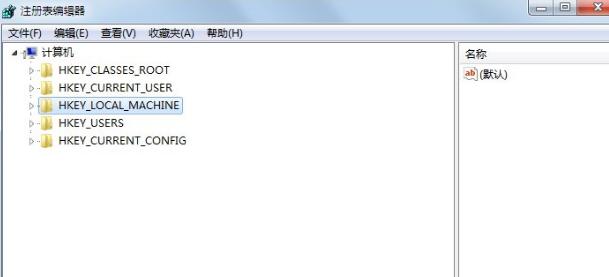 教您使用win7纯净版Notepad命令方法快速删除指定的注册表项