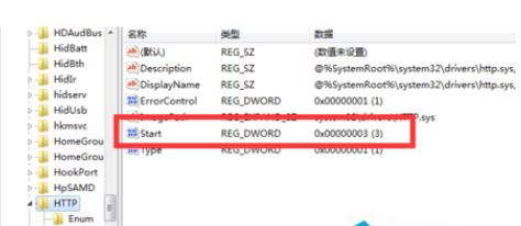 在80端口冲突处理技能后安装Win7 纯净版vs和xampp