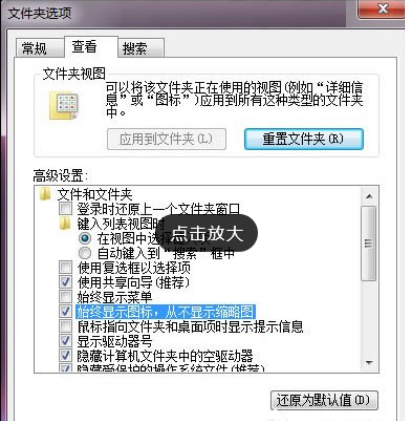 Windows 7纯净版系统暂停死亡的原因和处理方法: