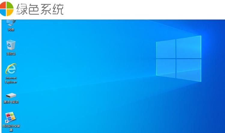 Windows 7纯净版设置【高性能】优化技巧