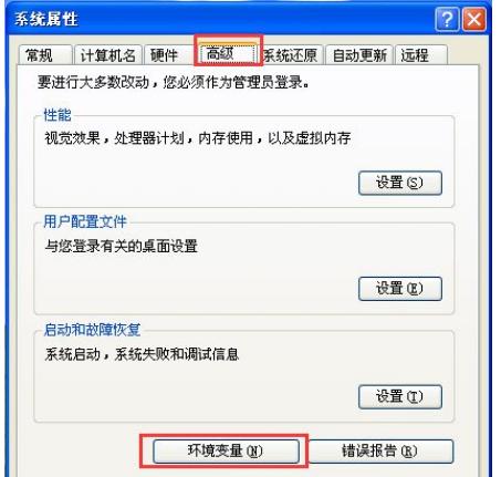win7纯净版提示您无法从临时文件夹运行文件