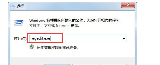 教你Win7纯净版打开或关闭Windows功能的原因