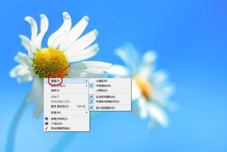 如何调整Win7纯净版的屏幕分辨率?