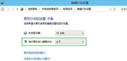 Win10纯净版扩展延迟方法