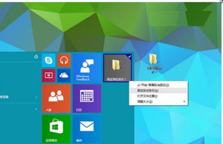 如何将指定的文件夹锁定到Win10纯净版系统上的任务栏