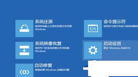 Win10纯净版系统显示器输入不支持怎么办