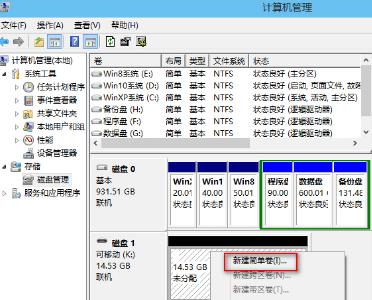 Win10纯净版如何使用内置工具恢复零内存的U盘?