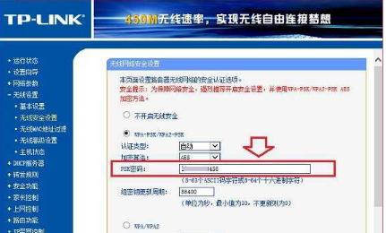 Win10纯净版方式查看WIFI密码